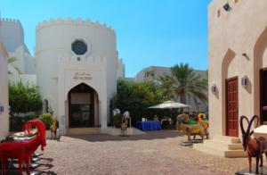 reisadvies Oman